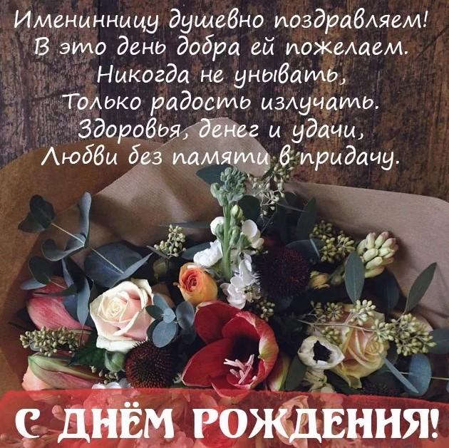 Поздравляем с Днем Рождения Татьяну (tanya2014) C21a7f8cd20687ec525f1a7cc6064b7a