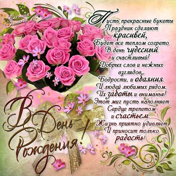 Поздравляем с днем Рождения Наталью (натулик) Cd51447001a9308a0da3ffb9d7dd7add