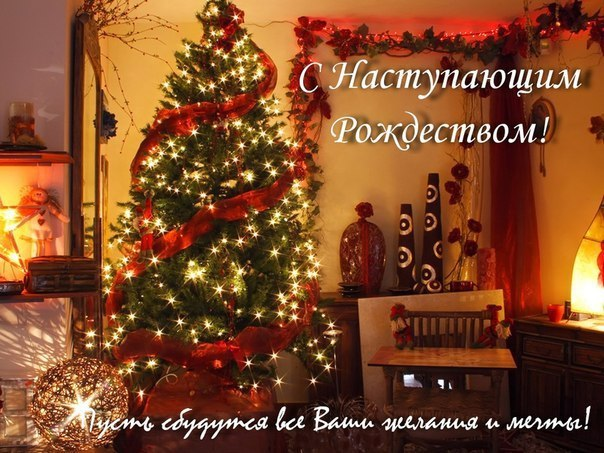 Наши праздники - Страница 20 Cfee2e4b1e39bc30b3c811bca5d1b7d2