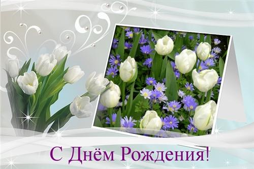 День рождения форума! - Страница 7 D1e3bf41f20528ddca3e323763eb07f7