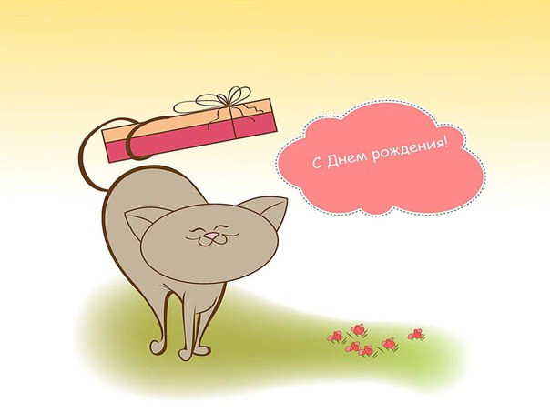 Поздравляем Манечку С Днем Рождения!!!! - Страница 5 E737de3b53b038dfc4de70e13fa112eb