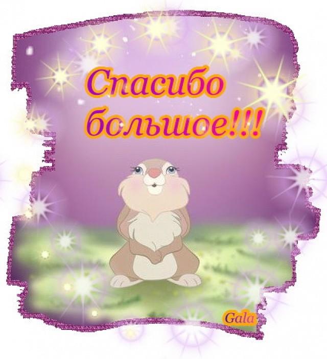 """Став """" Лидерство и харизма """" от  AMG, Velya, Серый Ангел  E847461581b399ebfa316813b81965b0"""