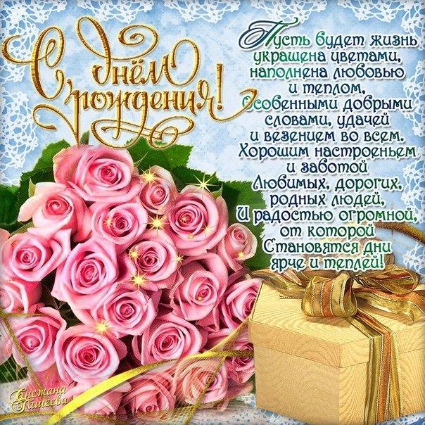 Наши праздники - Страница 34 F363b745edd822ed05eb82258c32b311