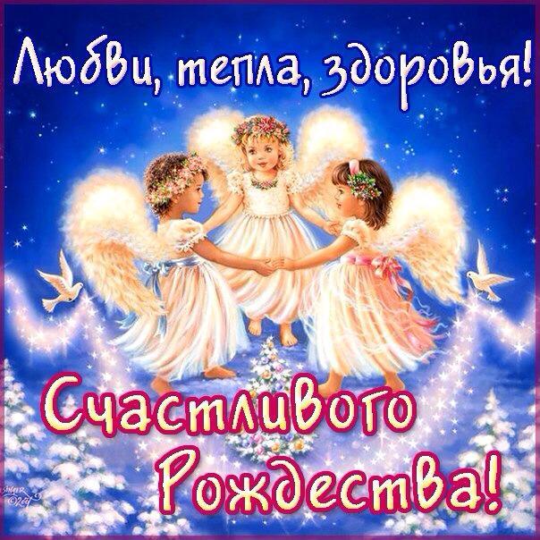 С Новым Годом!!!! С Рождеством!!!! Fa5539a086726d18a180f36c18d5a62b