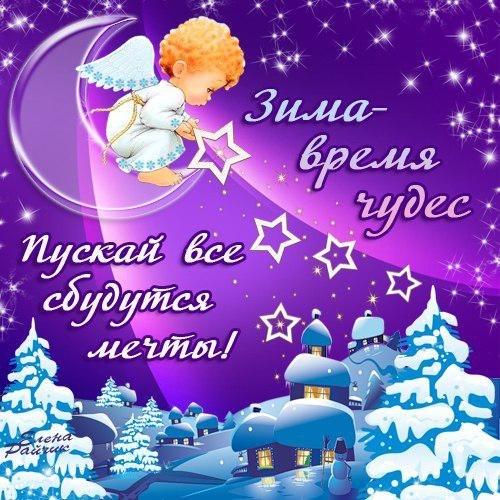 Поздравляем ВеснуШк@  с Днём рождения! Ff5ac95a15b8ccdb62a0d280bed14776