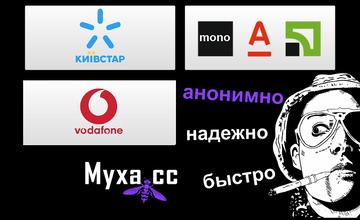 Муха.cc -  онлайн крипто обменник, надежный и быстрый T777264