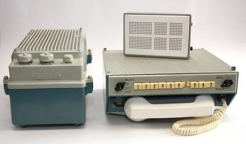 «Алтай-3», «Алтай-3М» - система подвижной радиосвязи T84170
