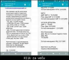 Problemi u ENERGOPROJEKTU 1_tmb_64651905_abc