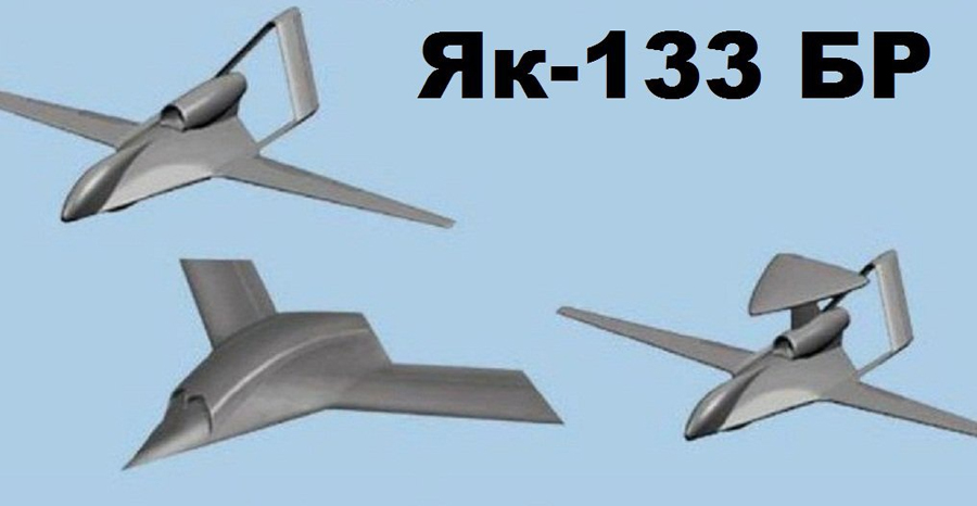 UAVs in Russian Armed Forces: News - Page 23 PRORUV_160907_01