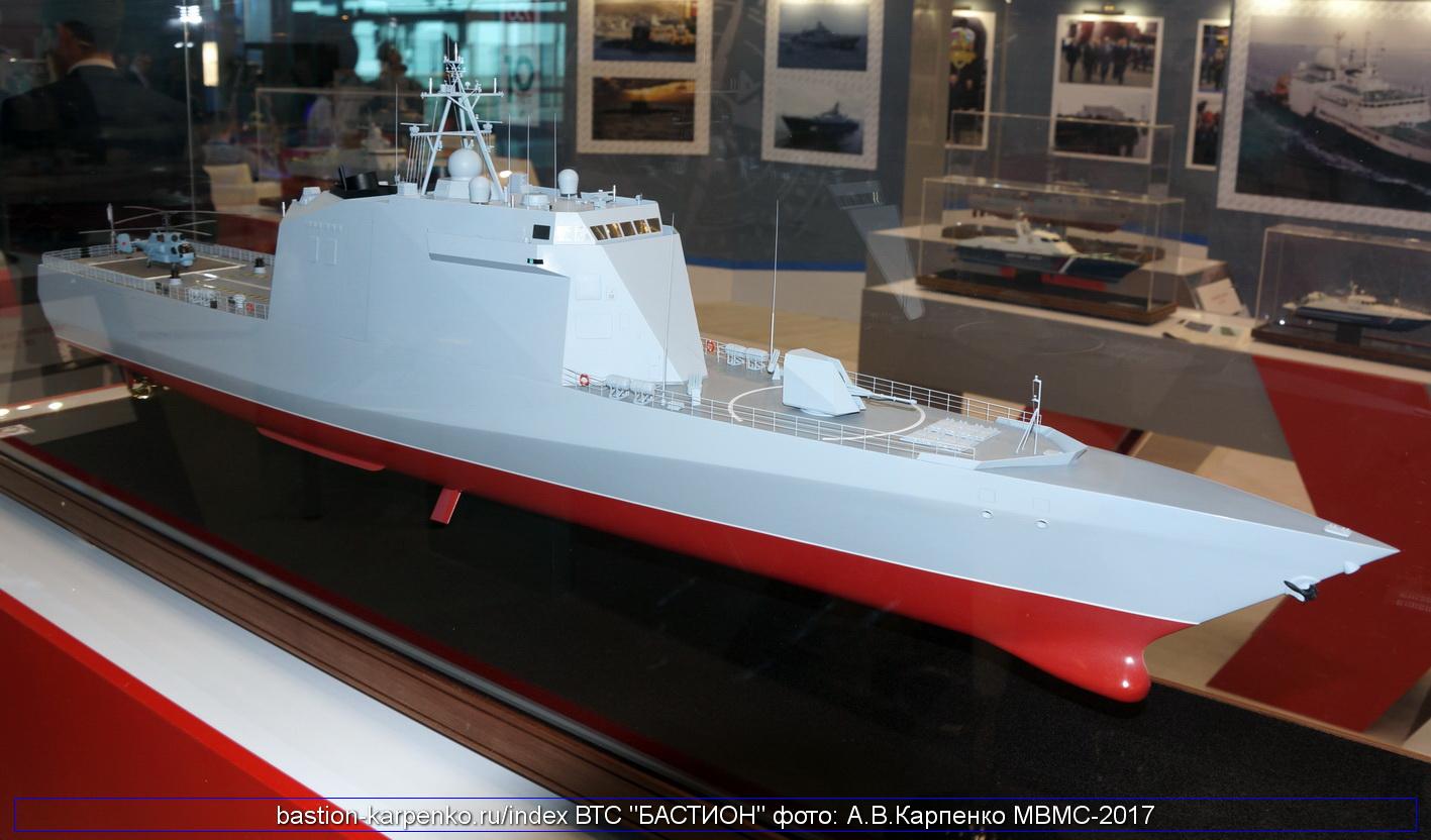 Project 20836 Mercury-class modular Corvette - Page 4 20386_MVMS-2017_170628_01