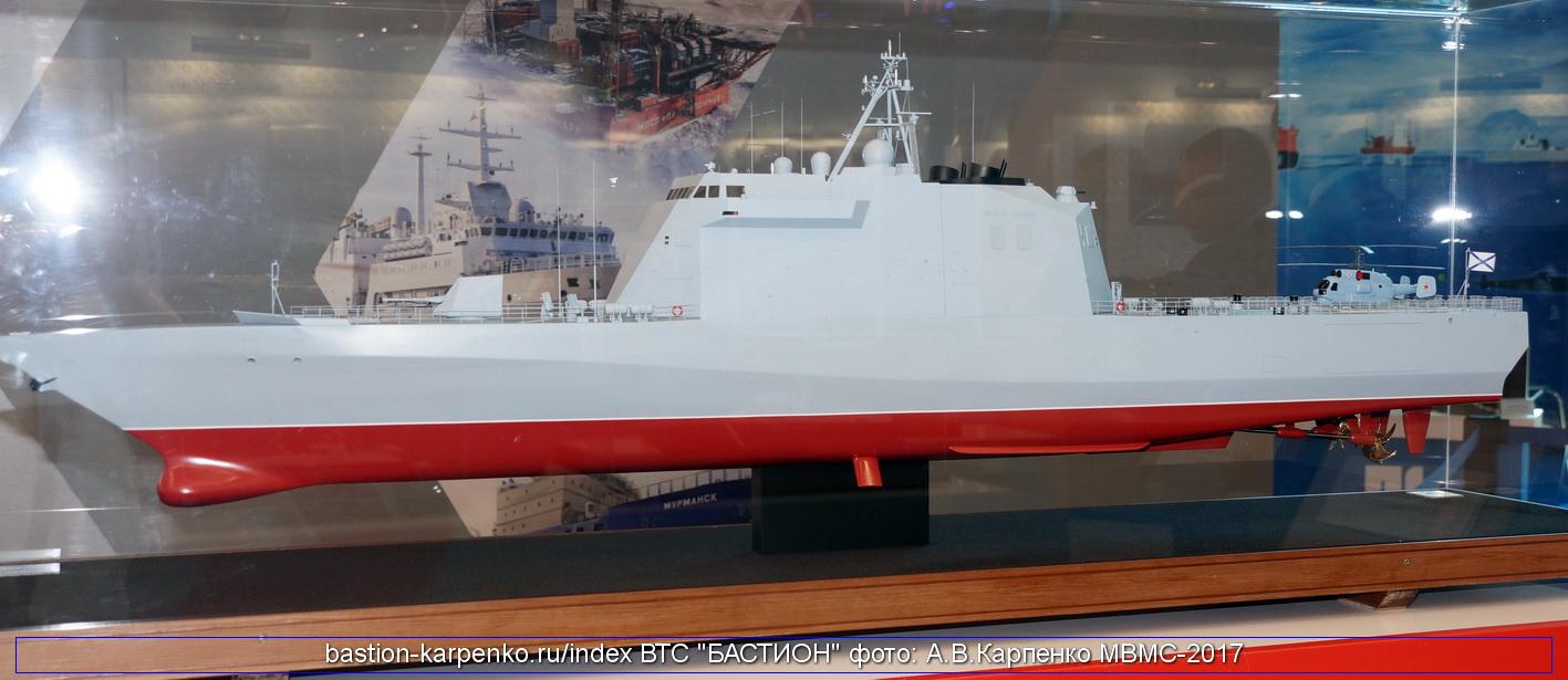 Project 20836 Mercury-class modular Corvette - Page 4 20386_MVMS-2017_170628_02