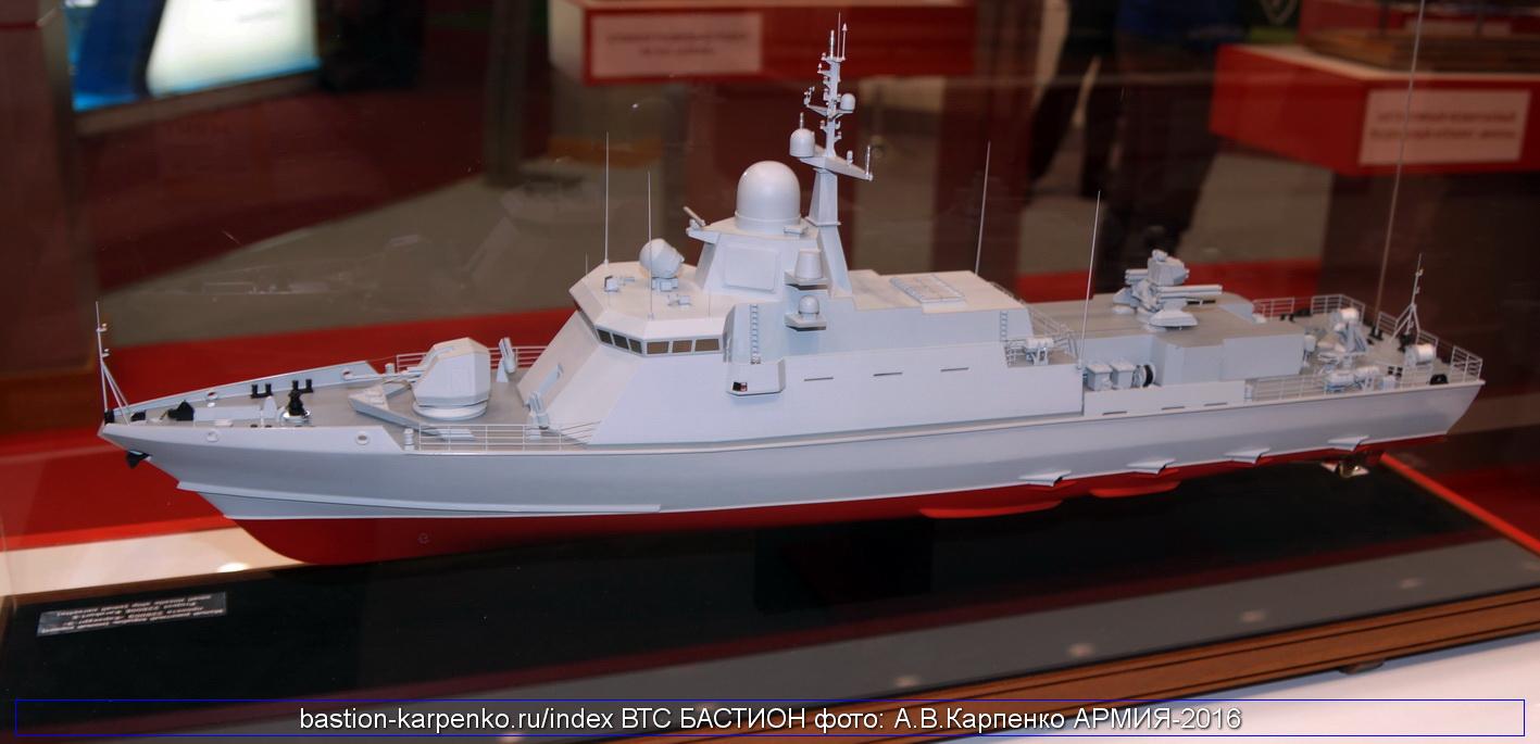 "Project 22800: ""Karakurt"" class missile ship - Page 4 22800_ARMIA-2016_01"