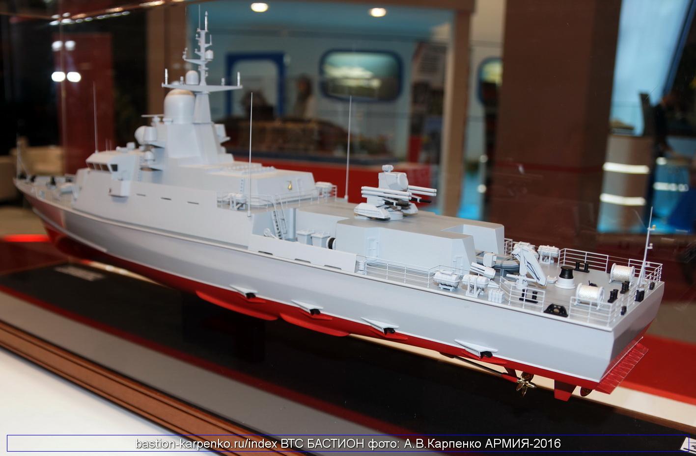 "Project 22800: ""Karakurt"" class missile ship - Page 4 22800_ARMIA-2016_03"