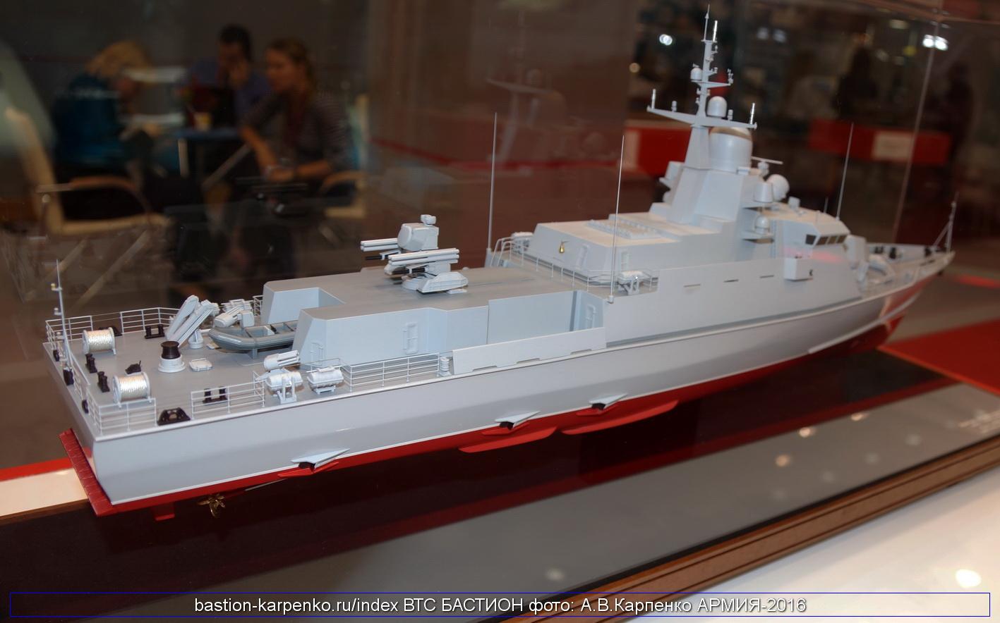 "Project 22800: ""Karakurt"" class missile ship - Page 4 22800_ARMIA-2016_04"