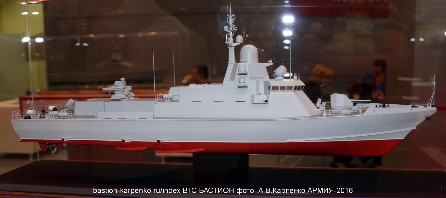 "Project 22800: ""Karakurt"" class missile ship - Page 4 22800_ARMIA-2016_06"