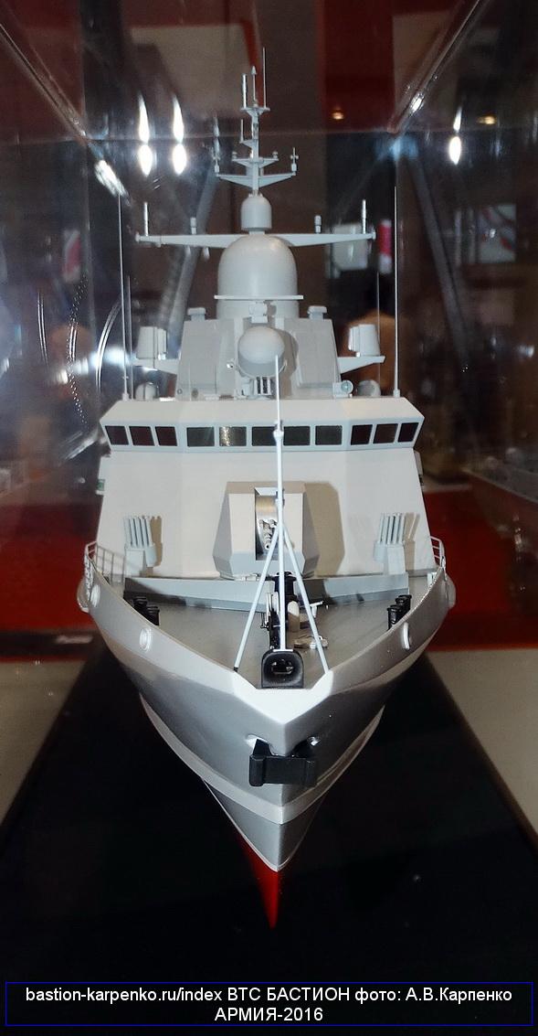 "Project 22800: ""Karakurt"" class missile ship - Page 4 22800_ARMIA-2016_08"