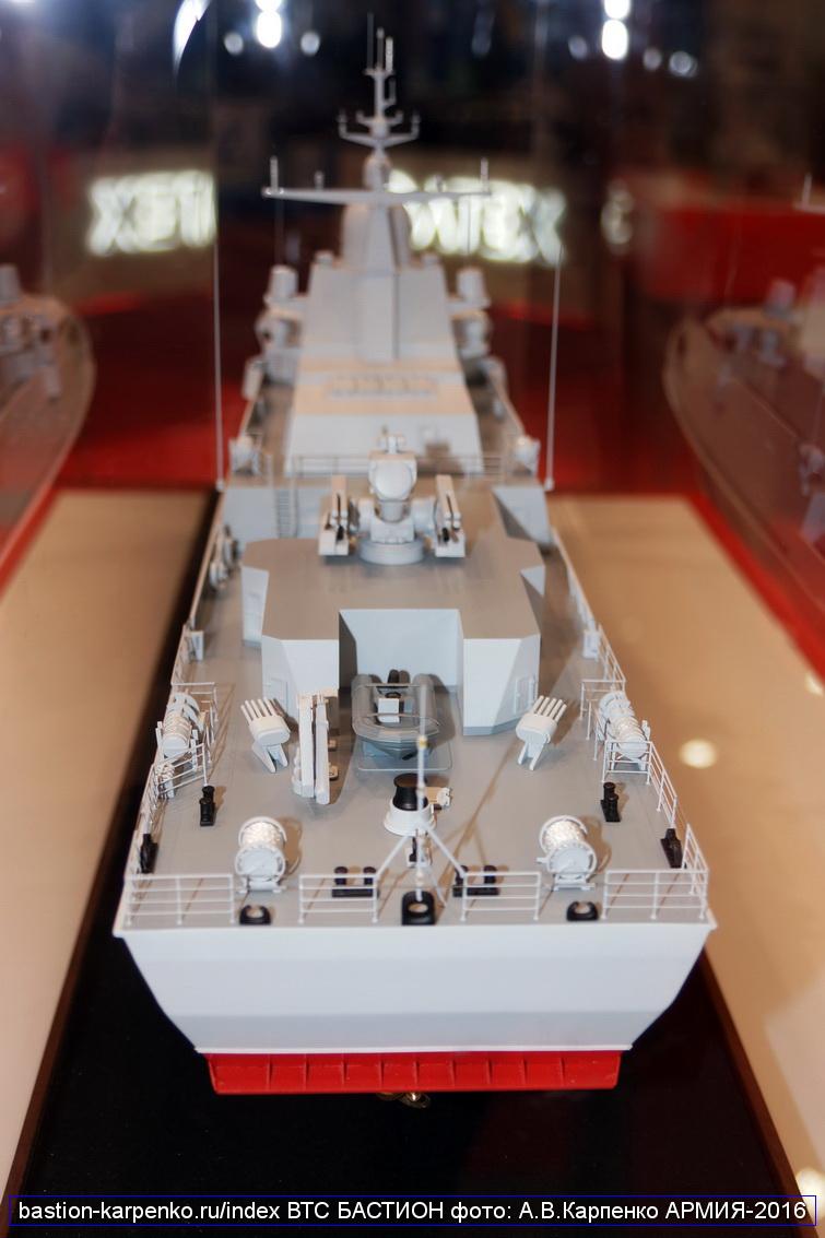 "Project 22800: ""Karakurt"" class missile ship - Page 4 22800_ARMIA-2016_09"