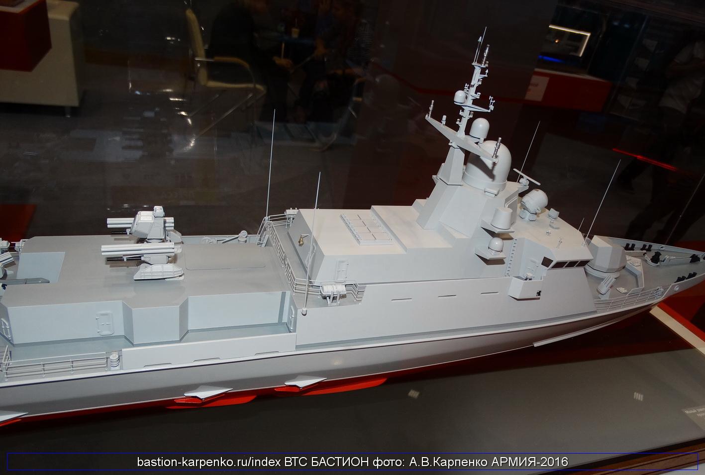"Project 22800: ""Karakurt"" class missile ship - Page 4 22800_ARMIA-2016_10"