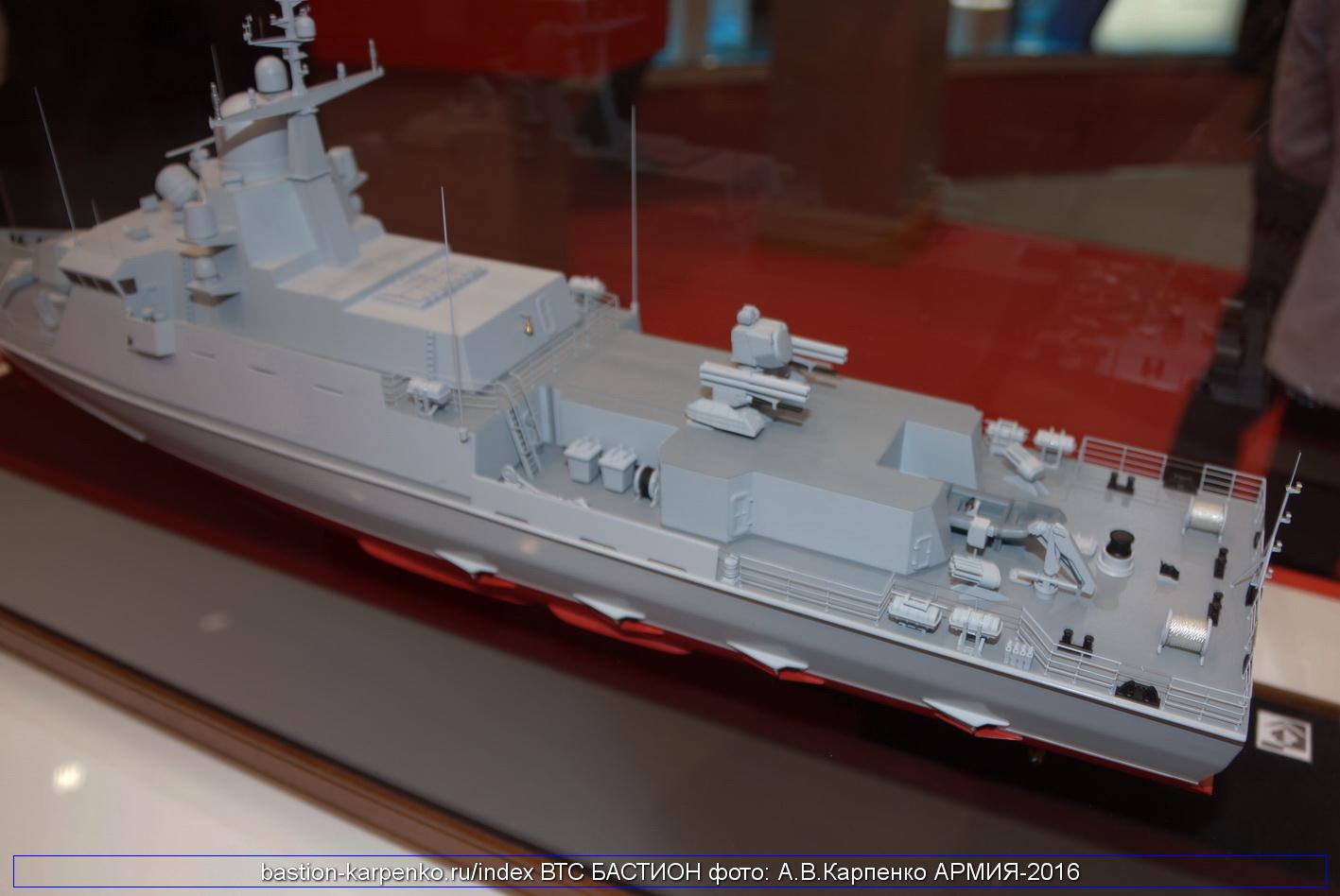 "Project 22800: ""Karakurt"" class missile ship - Page 4 22800_ARMIA-2016_11"