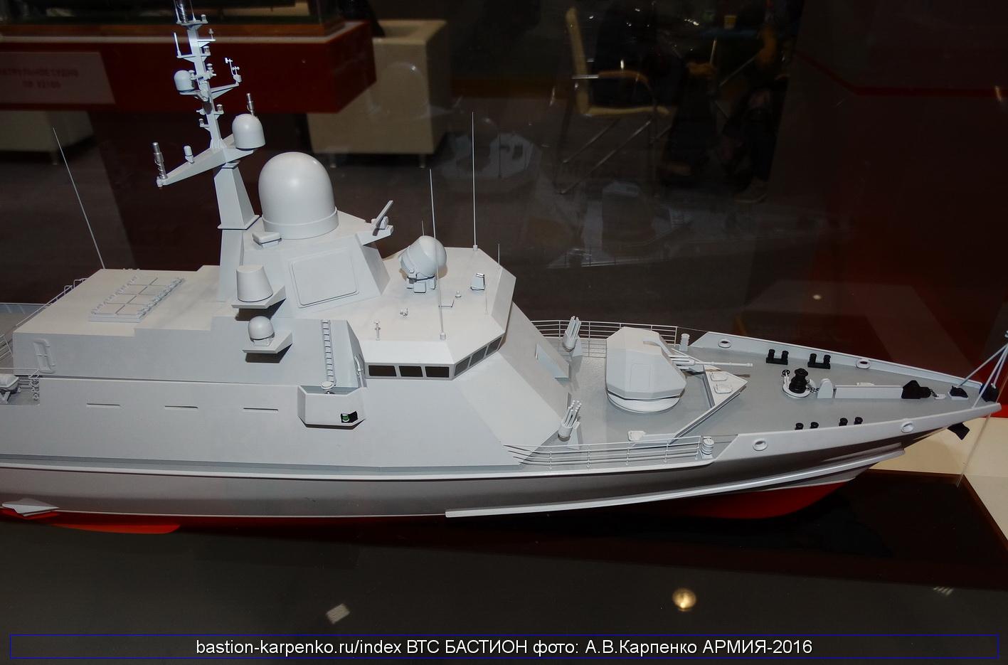 "Project 22800: ""Karakurt"" class missile ship - Page 4 22800_ARMIA-2016_12"