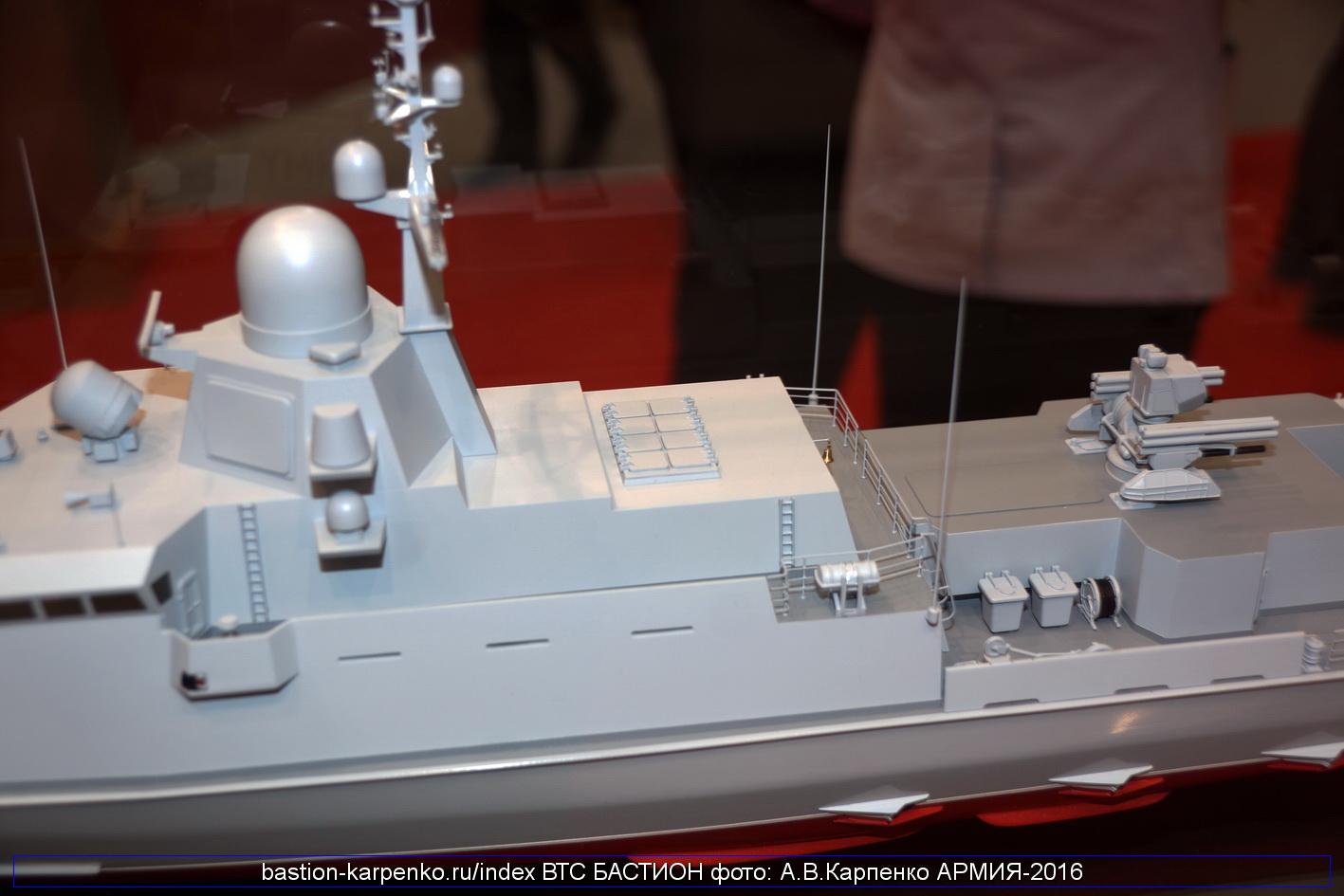 "Project 22800: ""Karakurt"" class missile ship - Page 4 22800_ARMIA-2016_14"