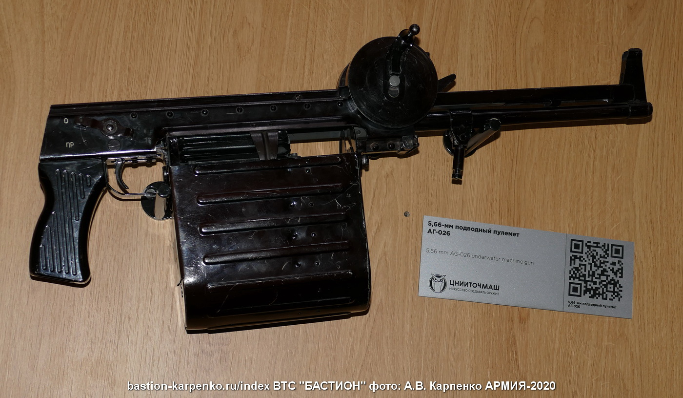 Russian Assault Rifles & Machine Guns Thread: #2 - Page 10 AG-026_ARMIA-2020_03