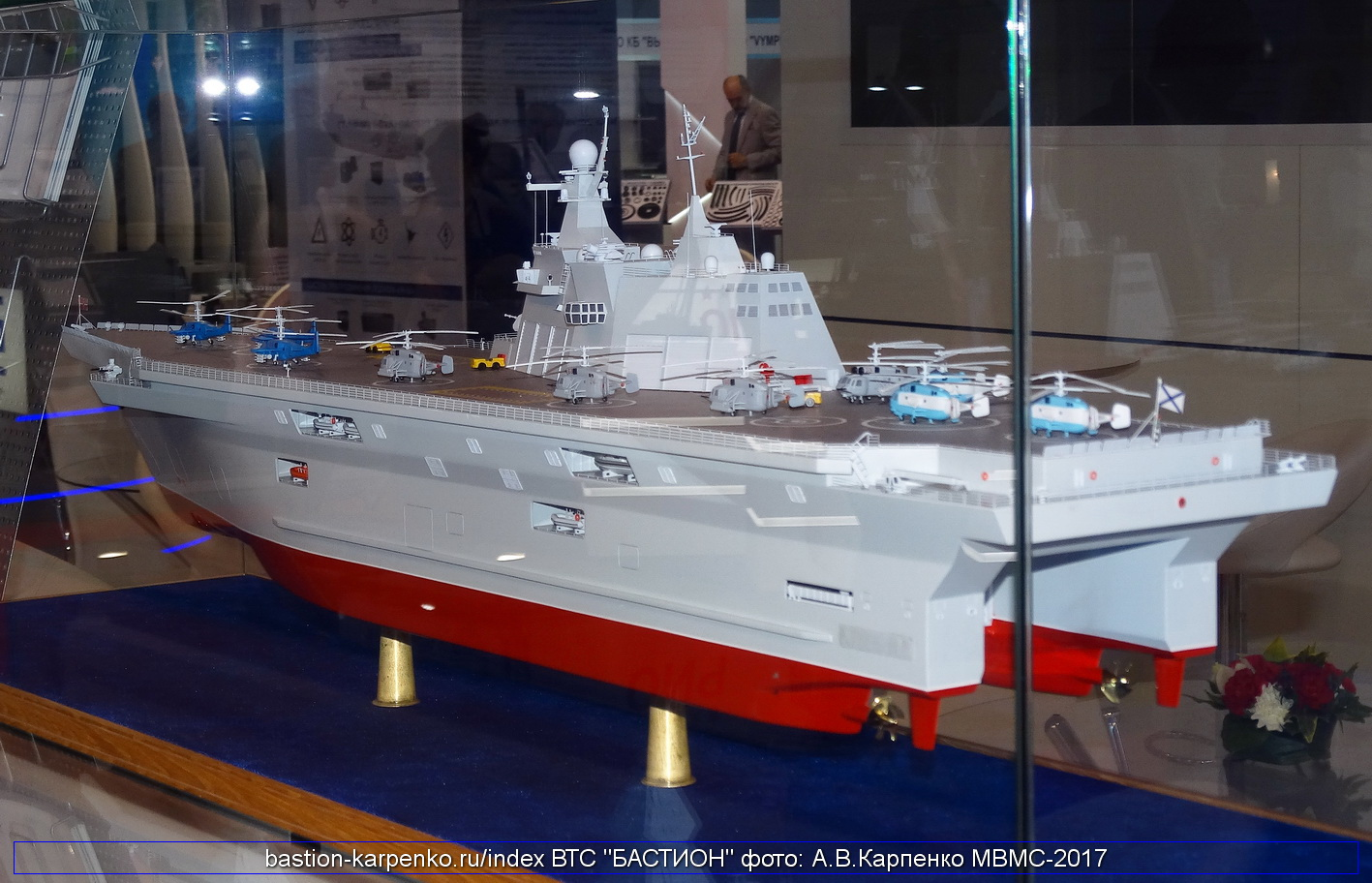 "Project 11711: ""Ivan Gren"" class - Page 22 PRIBOI_MVMS-2017_170629_06"