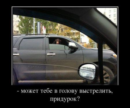 Немного юмора 1327646959_0076
