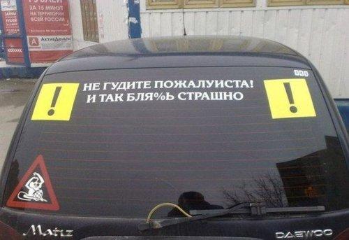 Немного юмора 1348140923_podborka_29