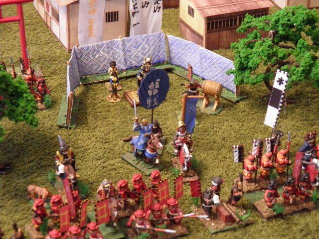 Une nippone armée 03.95