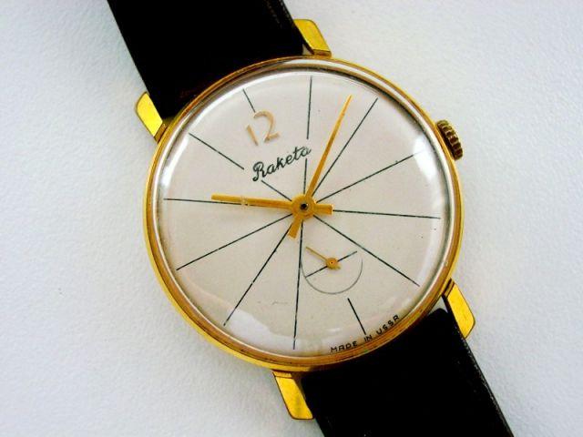modèle de montre et ou la trouver 23.26