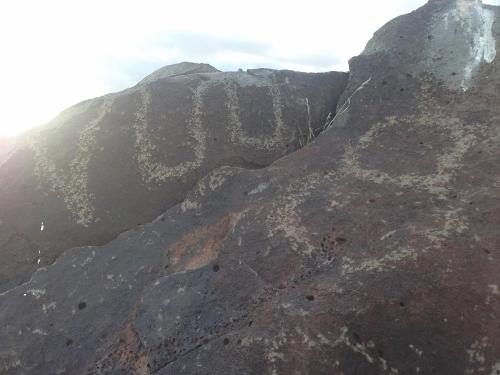 Recorrido de 1300 millas mas fotos de petroglificos de la mizma zona, misma montaña 02eb373ea101eda8c5a4d648dfae1cdfo
