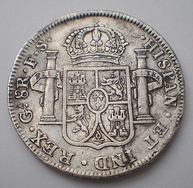 8 Reales de Fernando VII (Guadalajara FS, 1821 sobre 1818) [WM n° 7452] 071a272d98214b87c155c68c0bb05adbo