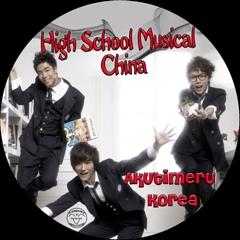 HIGH SCHOOL MUSICAL CHINA 0c99b758da3d0739a0ecfc86c108ad8do