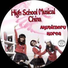 HIGH SCHOOL MUSICAL CHINA 20a5269aab613e1e4116910b3ecf357eo