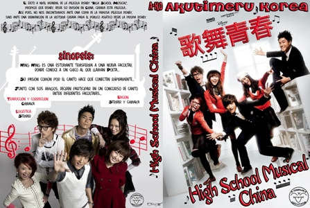 HIGH SCHOOL MUSICAL CHINA 2a399ac7f7e07b28cc3276870fc0b925o