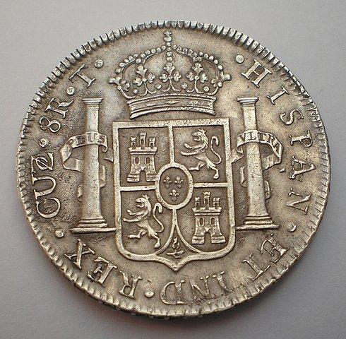 8 Reales de Fernando VII (Cuzco, 1824 T) [WM n° 8179] 5050e8362c600ae663096f11de82ed1ao
