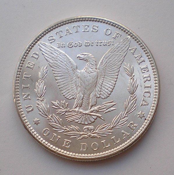 Dolar morgan 1886 Philadelphia 5640845a2df3f97b9f99aad8eeac0355o