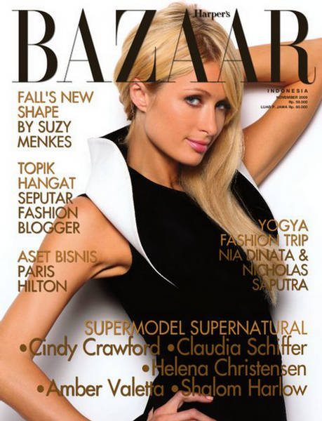 #Concurso >> Paris Hilton My New BBF...<THE WINNER IS.. pag. 28 - Página 15 7edafe1439d39c9ce47e9b6d3963b7e3o