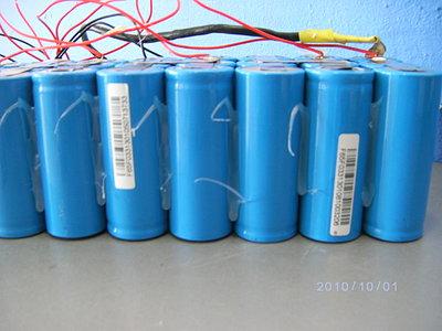 Problema bateria 48v lifepo4 897e9f883dabe002411263d82e26413bo