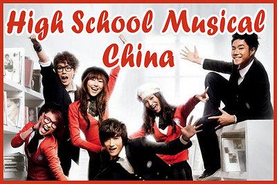 High School Musical...CHINA Be4c99d211932265e8e1f5977d24ea4co