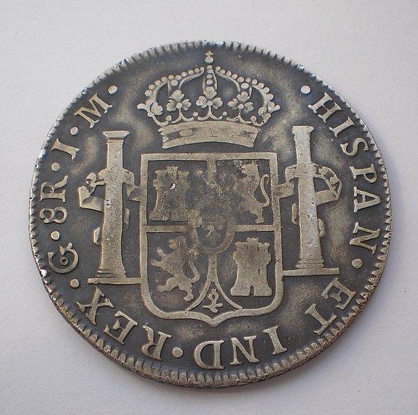 8 Reales de Fernando VII (Guanajuato JM, 1822) [WM n° 7458; WM n° 7459; WM n° 7493] D7ec3d4b1157ea34e49bbe969f6d49d4o
