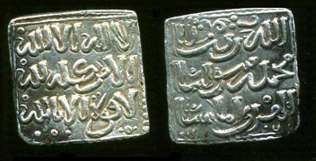 II CONCURSO IMPERIO-NUMISMÁTICO - //Medievales Musulmanas// F3074c63379620704913971a4bcc55a3o
