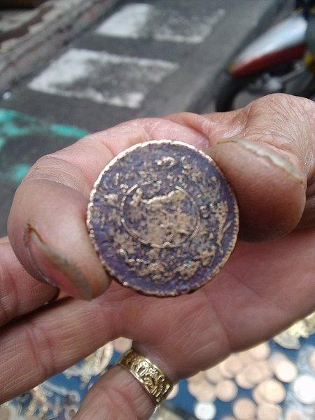 alguien me puede decir que moneda es y su valor? Fea98fdb46e657abc11695b56c6e47aao