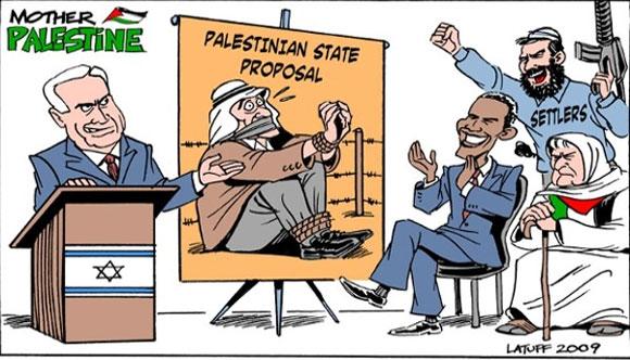 pour - Al-Nakba : l'histoire d'une dépossession Palestine
