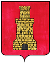 [Caen] Nomination de Ismaël en tant que Garde de Nuit 100px-Blason_Caen-14118