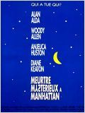 Industrial Light & Magic - Jurassic 6, Space Jam 2, Sans un Bruit 2, F9, Mourir Peut Attendre... 19203498