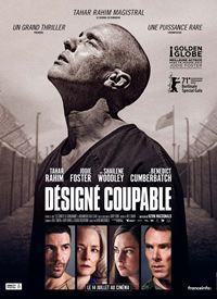 Cinéma : les films à l'affiche en juillet 2021  4934031