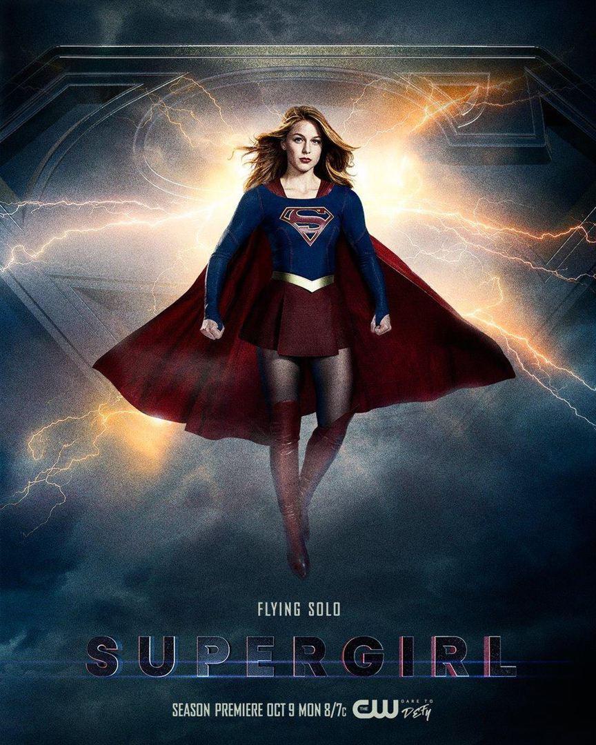 [Séries TV] Supergirl, Saisons 1 à 5 5002095