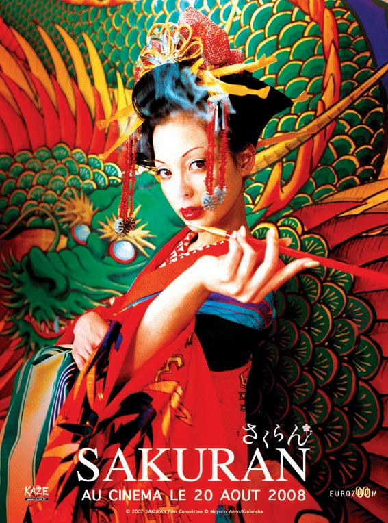 [J-Movie] Sakuran 18944895